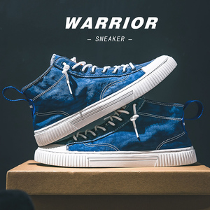 Zapatos estilo callejero JINBAOKE de malla con signo para Hombre, zapatillas sencillas para monopatín, Zapatos, Zapatos para Hombre