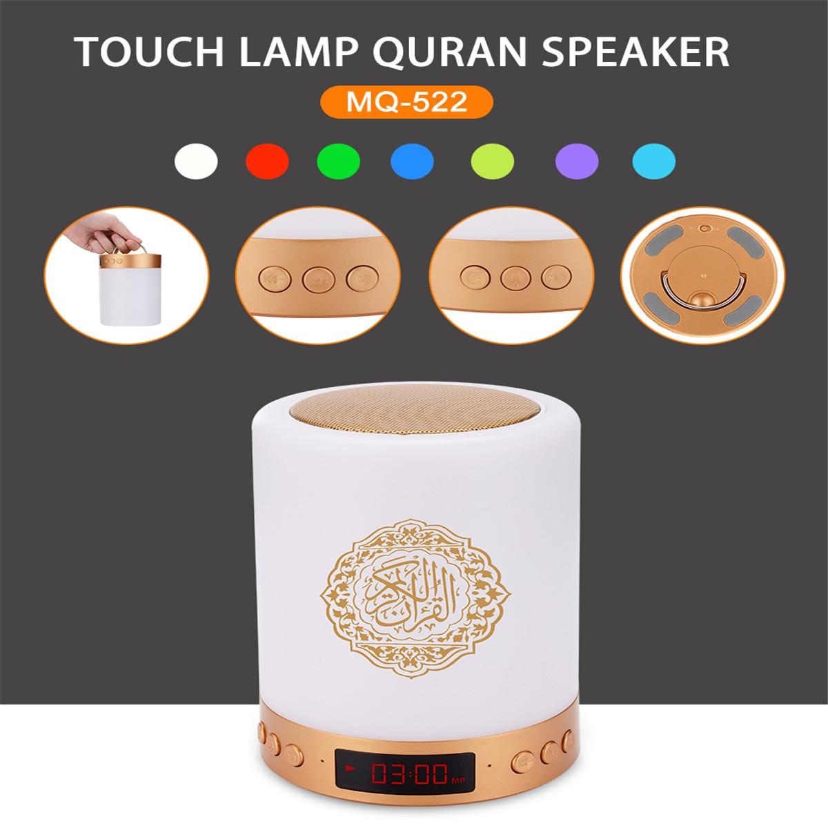 Muçulmano alcorão alto-falante bluetooth lâmpada portátil colorido controle remoto led noite luz corão recitador sem fio bluetooth