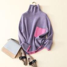 Женский свитер с высоким воротником из 100% кашемира повседневный