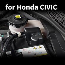 Крышка для защиты аккумулятора двигателя отрицательная Пылезащитная