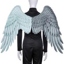 3d Крылья ангела для взрослых Хэллоуин тематический костюм вечеринки