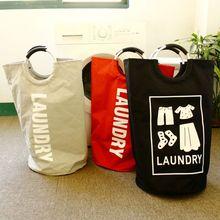 Бытовая ткань Оксфорд Водонепроницаемая складная сумка для одежды большая емкость корзина для белья с ручками корзина для грязной одежды