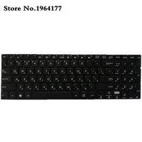 RU teclado laptop Russo para ASUS TP500 TP500L TP500LA TP500LB TP500LN TP550LU preto|Teclado de substituição|   -