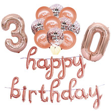 Rose Gold Confetti Balloons Number Crown Latex Ballon Happy 30th Birthday Party Ballons Adult 18th Birthday Party Supplies 40 50