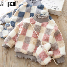 Girls Plaid Sweatshirt with Free Bag Winter Thick Warm Pullover Cute High Quality Clothing for Baby Girls Warm Sweaters Fleece