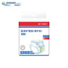 Подгузники для взрослых домашние подгузники для пожилых людей одноразовые подушечки для ухода для мужчин и женщин универсальные подгузники ZD