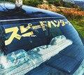 3 размера наклейки для автомобиля авто передний ветрового окна капот двигателя переводные наклейки на бампер для японских JDM SH полны