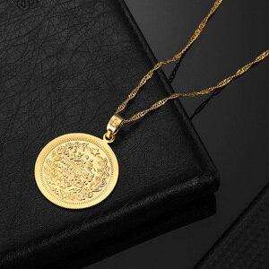 Image 3 - Vintage Gold Color Bijoux Men Muslim Islam Pendants Arab Allah Middle East Necklaces& Bible Verse Prayer Coin Jewelry