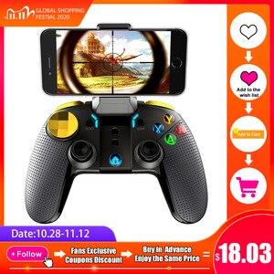 Image 1 - Ipega 9118 ゲームパッドアンドロイドios pubgコントローラジョイスティックbluetoothミニゲームパッドiphoneマルチメディアゲームxiaomi