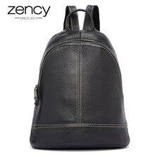 Женский рюкзак из 100% натуральной кожи Zency, Черный Повседневный дорожный рюкзак в консервативном стиле для девочек летний белый рюкзак для леди
