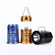Походный светильник Открытый Солнечный светодиодный лампы s