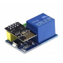 ESP8266 ESP-01S Relay Module Wifi Smart Socket for DIY