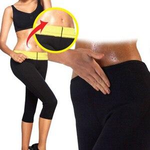 Image 2 - Womens Slimming Pants Thermo Neoprene Sweat Sauna Body Shapers Fitness Stretch Control Panties Burne Waist Slim Pant Weight Loss