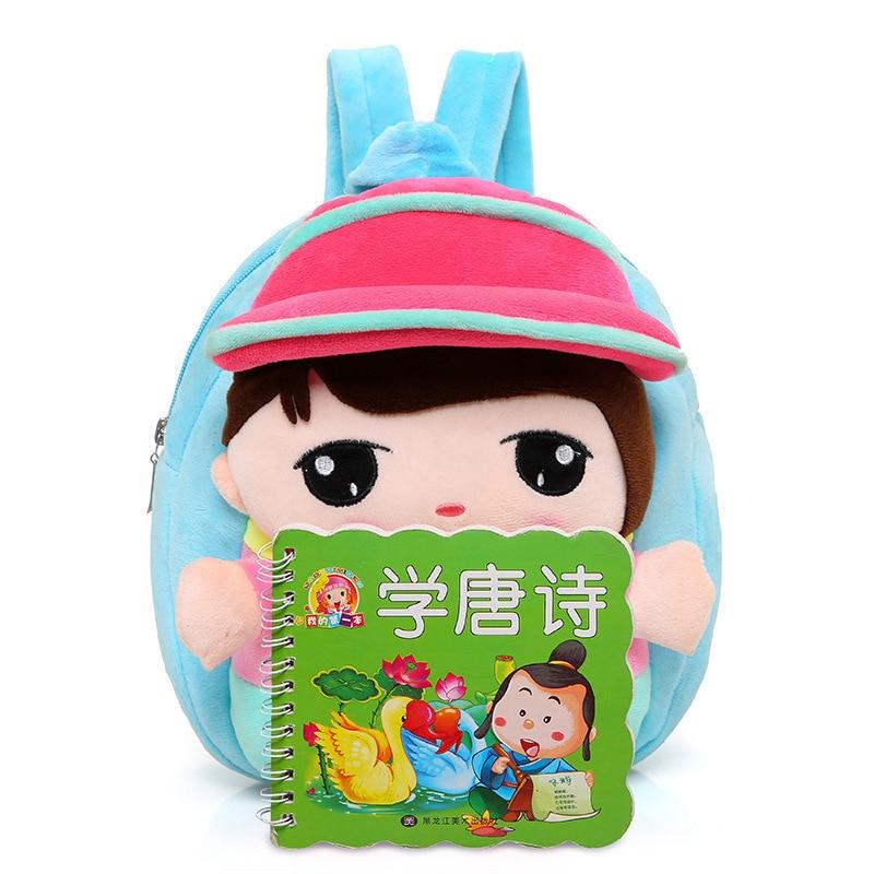 Korean-style Cute Cartoon Infant Child CHILDREN'S School Bag CHILDREN'S Men And Women Child Baby Shoulder Plush Backpack 1-3 Yea