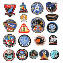 Outer Space Patches For Diy Clothes Unknown Ufo Rocket Alien Astronaut Embroidery Thermal Iron on Stickers