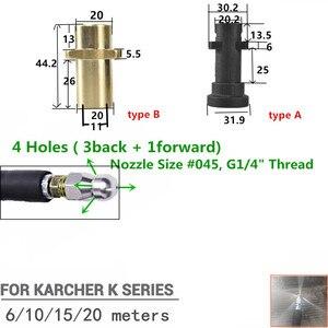 Image 2 - Laleyenda 6m 10 15 20m mangueira de extensão da arruela pressão para karcher K2 K7 lavagem carro cabo esgoto água tubo espuma ferramenta limpa 5800psi