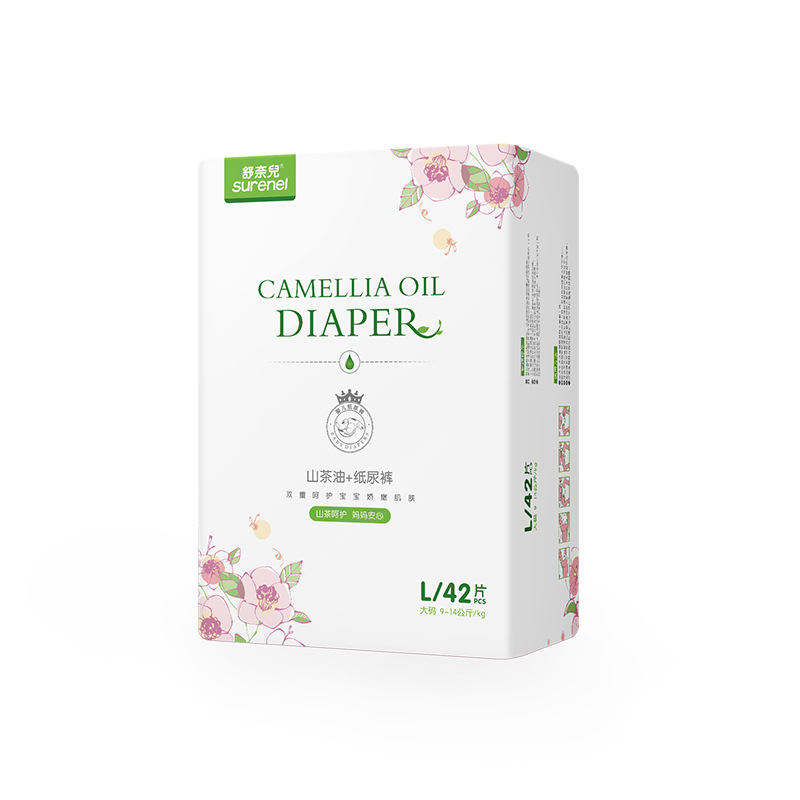 Shu Chanel Camellia Oil Diapers XXL Infant Ultrathin Breathable Dry Men And Women Baby Universal Baby Diapers