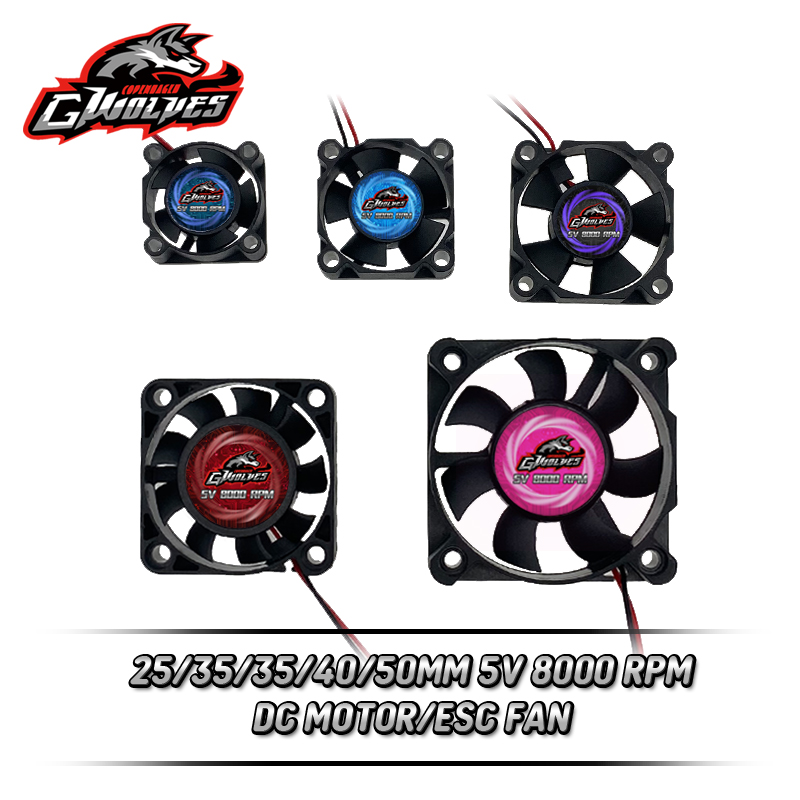 Радиатор двигателя, 25/30/35/40/50 мм, 8000 об/мин, 5-7 В постоянного тока, для 30A, 60A, 120A, 150A, ESC 3660 4274, запчасти для двигателя RC, штекер futaba