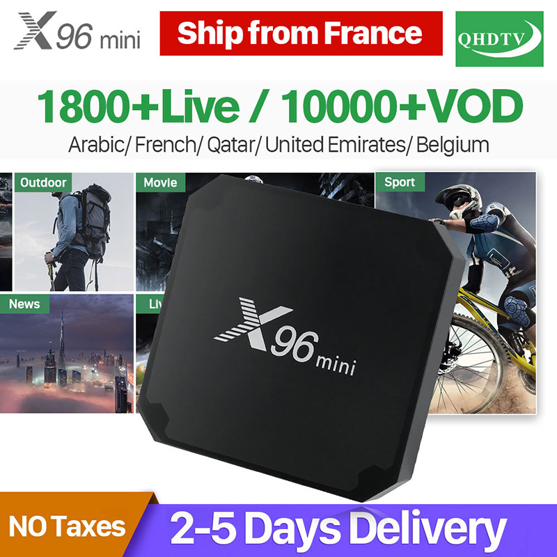 X96 Mini IPTV Box With France Arabic IPTV Subscription QHDTV Box French Arabic Algeria Tunisia Belgium Netherlands IP TV