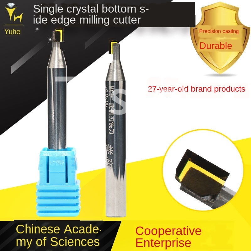 MCD Single Crystal Diamond Knife Mirror Straight Edge Smooth Bottom Edge Milling Cutter Single Edge Acrylic