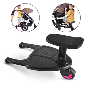 Kids Glider Board Twins Baby Accessories Children's Stroller Organizer Auxiliary Pedal Trailer Baby Standing Plate Sitting Seat(China)