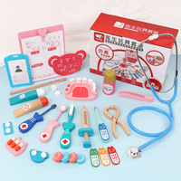 Wooden Toys Kids Doctor Toys Role playing Games Doctor Sets Dentist Medicine Box Pretend Doctor Play Toys for Children
