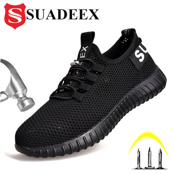 SUADEEX Safety Shoes Men Women Steel Toe Cap Footwears Breathable Mesh Puncture Proof Construction Work Seakers Non-Slip Boots suadeex work safety shoes breathable mesh construction men steel toe sneakers anti smashing puncture proof security boots 36 48