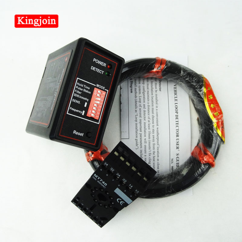 KINGJOIN 6pcs/Lot Vehicle Presence Detector/safety Exit Single Loop Detector For Gate Barrier With 50M 0.75mm Wire