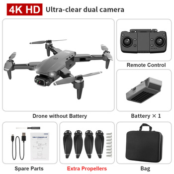 Drone L900 Pro 5G GPS 4K Dron with HD Camera FPV 28min Flight Time Brushless Motor Quadcopter Distance 1.2km Professional Drones 11