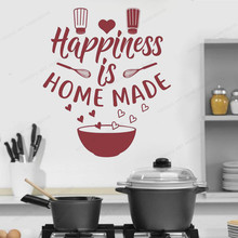 Happiness is homemade quote  Wall Decal Kitchen Decal  Kitchen wall sticker  vinyl removable wall art mural HJ901 happiness is