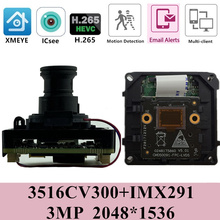 Sony IMX291 + 3516CV300 IP Mô Đun Ban IRC 2.8 12mm Mắt Cá Toàn Cảnh H.265 3MP 2048*1536 1080P ONVIF CMS XMEYE RTSP P2P