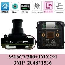 Sony imx291 + 3516cv300 ip placa do módulo de câmera irc 2.8 12mm fisheye panorama h.265 3mp 2048*1536 1080p onvif cms xmeye rtsp p2p