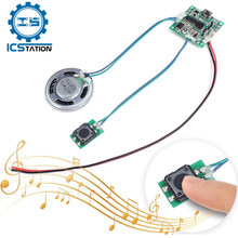 Voice Music Player Module 8M RAM Capacity Button Control MP3 WAV Recordable Sound DIY Music Box for Greeting Cards Mother's Day