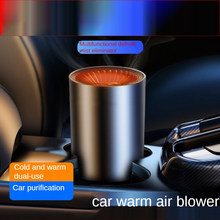 HEATER FOR Auto Car Heater Heating Defroster Electric Fan Windshield Defroster demister 12V Portable Car Accessories