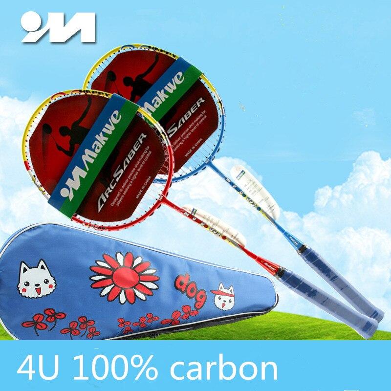 Ultralight 4U Carbon Badminton Racket Strings Strung Bag Badminton Racquet