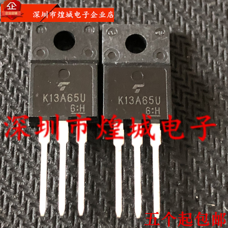 Оригинал 5 шт./TK13A65U K13A65U TO-220F 650V 13A