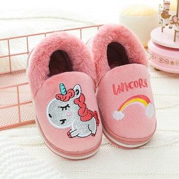 New Winter Unicorn Kids Slippers For Toddler Boys Indoor Shoes Baby Girl Fur Slides Cotton Flip Flop Warm House Children Slipper