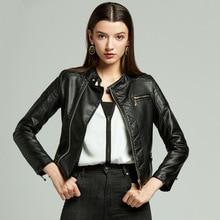 SWYIVY Womens PU Leather Jacket Streetwear Fake Mixed Female Bomber Plus Size Women Spring Autumn Clothes