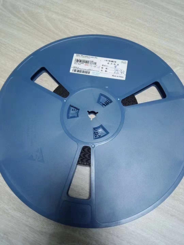 RDA5981C / RDA5981A Chip