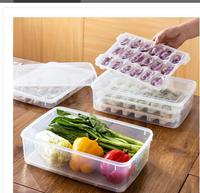 Kitchen refrigerated food box dumpling storage box refrigerator creative food preservation tray