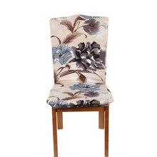 Чехлы на стулья для свадебного банкета и столовой, вечерние, декоративные чехлы на сиденья, растягивающиеся, с черным цветком пиона