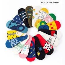 5 пар летних носков в Корейском стиле мужские и женские носки