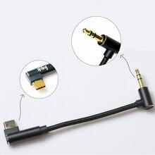 Тип-с коаксиальный кабель OTG кабель 3,5 мм для Hiby Р3 Аккорд Моджо,Hugo2, наушники аксессуары