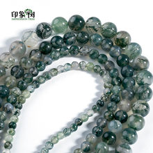 1 pcs Natural Stone 4/6/8/10/12mm Green Aquatic Grass Agates Beads Round Loose Bead Pick Size DIY For Jewelry Making 21003(China)