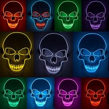 Máscara de calavera con luces EL para fiestas, festivales, Halloween, DIY, luces de neón, iluminación LED láser para EL baile de Navidad, 11 colores, modelo D30
