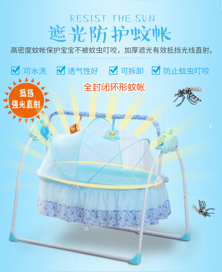 H75563d51758645b0b360632c9fdb96b7b Electric Portable Baby Crib Netting Newborn Baby Folding Bed Bassinet Convertible Baby Crib Bedding Sets Nursery Furniture Cot