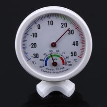 Mini termometr higrometr w kształcie dzwonka LCD cyfrowa skala dla domu ściana biurowa promocja góra temperatura wewnętrzna narzędzia pomiarowe tanie tanio CN (pochodzenie) Thermometer Z tworzywa sztucznego Dial Termometry