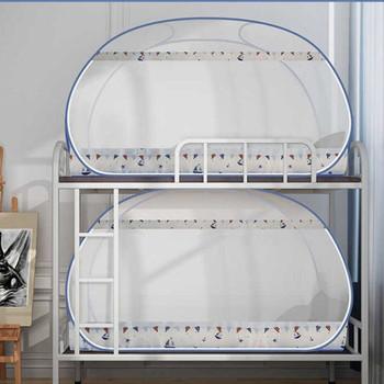 4 rozmiary jurta mongolska Student moskitiery łóżko piętrowe namiot baldachim dormitorium składane przenośne moskitiery lato owad Mesh tanie i dobre opinie CN (pochodzenie) Jednodrzwiowe Uniwersalny Moskitiera circular Domu mmWZ225 Dorosłych Mongolski jurta moskitiera Poliester bawełna
