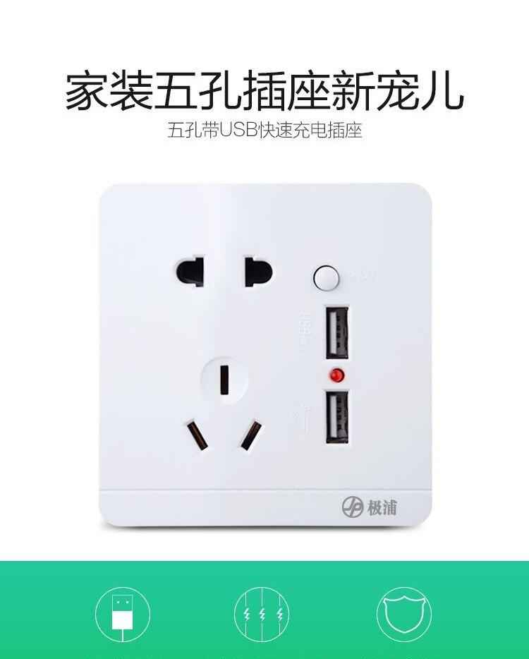 power usb painel de soquete interruptor de