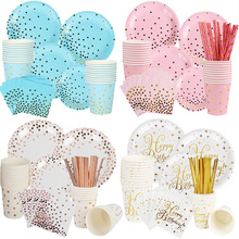 Pink Blue Rose Gold Polka Dot Stamping Disposable Tableware Paper Plate Cup Birthday Party Decoration Kids Adult Wedding Party